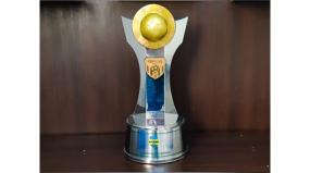Com 5kg e fabricada em aço inox, taça do Campeonato Piauiense é revelada; veja detalhes